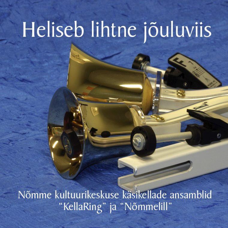 """CD KellaRing ja Nõmmelill """"Heliseb lihtne jõuluviis"""""""