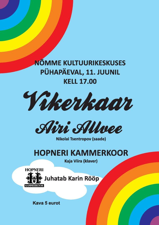 "Hopneri kammerkoori kontsert ""Vikerkaar"""