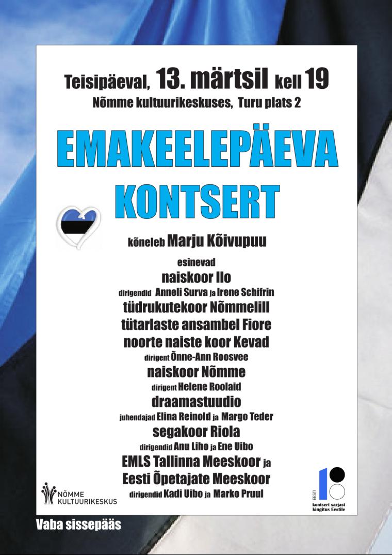 Emakeelepäeva kontsert