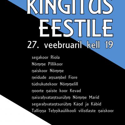 """Vabariigi aastapäeva kontsert """"Kingitus Eestile"""""""