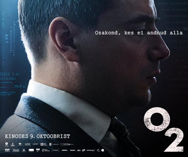 """kinoõhtu """"O2"""""""